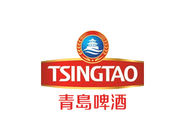 Tsingtao Brewery tracking management system